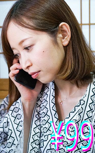 社員旅行で泥酔した妻がサカリの付いた社員たちに中出しされてしまうなんて…篠田ゆう